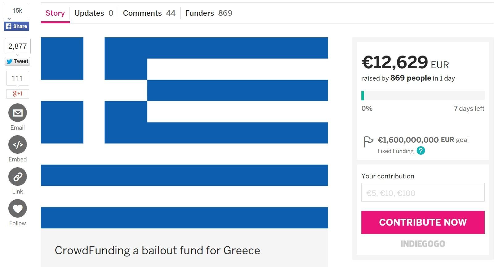 IndieGoGo_Greek_Exit